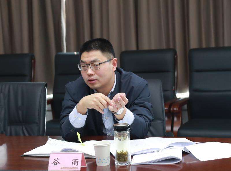 谷雨督导党群工作部班子2020年度民主生活会